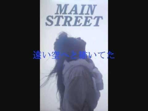 「メインストリート」 中村あゆみ - YouTube