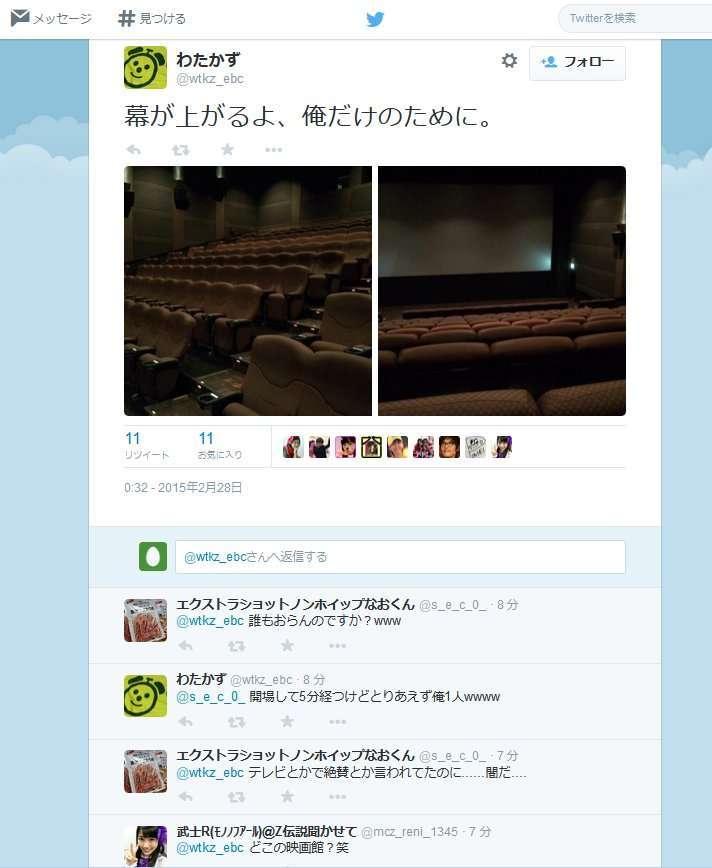 ももいろクローバーZ 北川景子のブログに感激!「永遠に憧れの先輩」