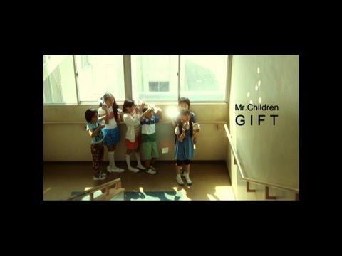 Mr.Children「GIFT」Music Video - YouTube