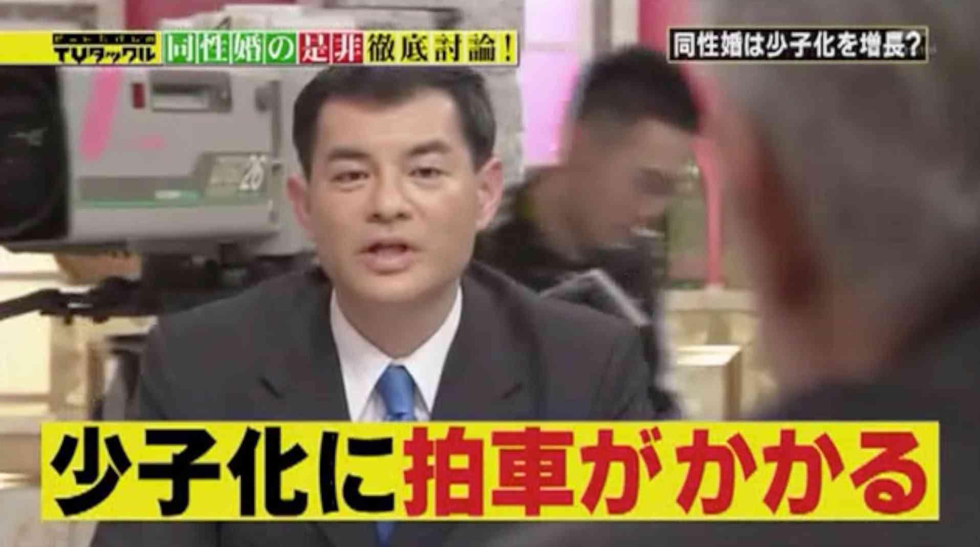 ビートたけしのTVタックル150302: 渋谷区「パートナーシップ証明書」から同性婚の是非を激論! - YouTube