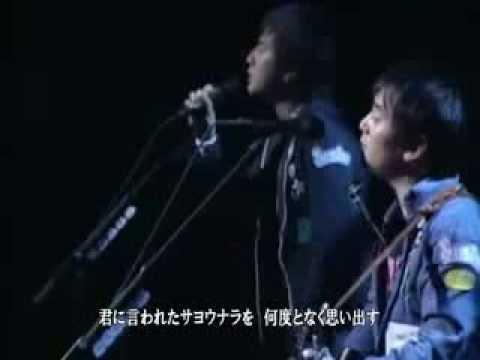 ゆず 月影 Live - YouTube