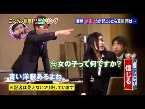 【心霊ドッキリ】怪奇現象が起きた時の哀川翔のリア - YouTube