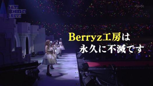20150306 The Girls Live #59 - Video Dailymotion