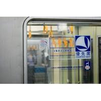 電車の優先席って座る?