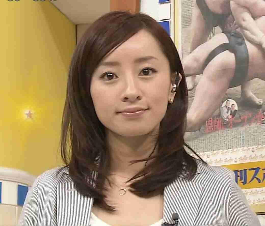 「フリーになって全く仕事がない方がいるから…」山口もえの発言に川田裕美アナ、愕然