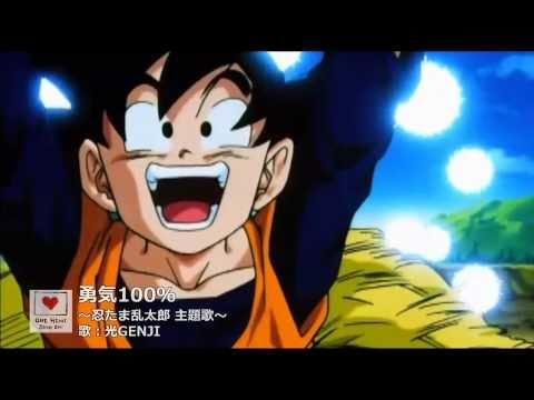 勇気100% [歌詞付き]-  PRAY FOR JAPAN 2011 - YouTube