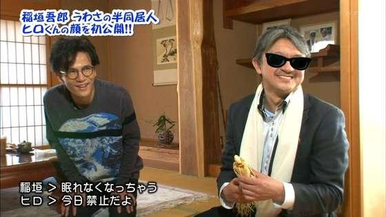 SMAP稲垣吾郎が過去に交際したとされる女性、事務所から消えノイローゼに?