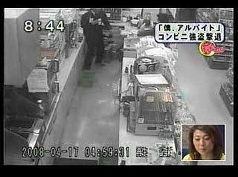 「僕、アルバイトォォ!!」→強盗撃退 - YouTube