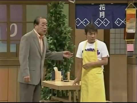 よしもと新喜劇 内場勝則 島田一の介 - YouTube