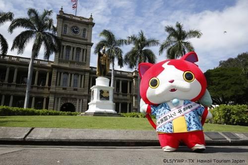 妖怪ウォッチとハワイがコラボ、ジバニャンがキッズ親善大使に就任
