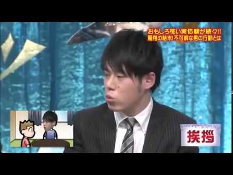驚愕の結末!不可解な男【井下好井】人志松本のゾッとする話 - YouTube