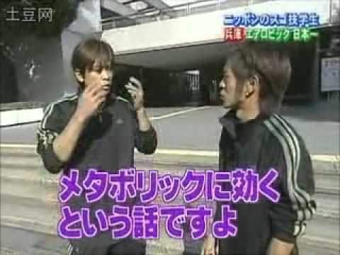 V6 坂本昌行・森田剛 エアロビック選手に言いたい放題!? - YouTube