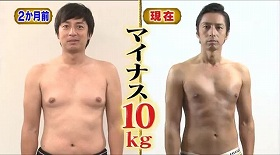 現役医師は3カ月17キロ減 「脱糖ダイエット」は3日で効果