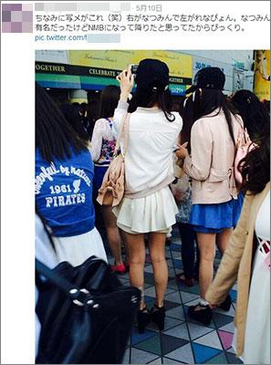 """Hey!Say!JUMPコンサートでNMB48メンバーを目撃!?アイドルの""""お忍びジャニ活""""は有罪か"""
