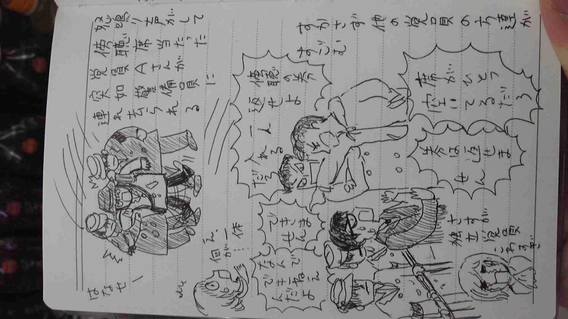 東京高等犯罪所の不正選挙不正裁判顛末記:richardkoshimizu's blog