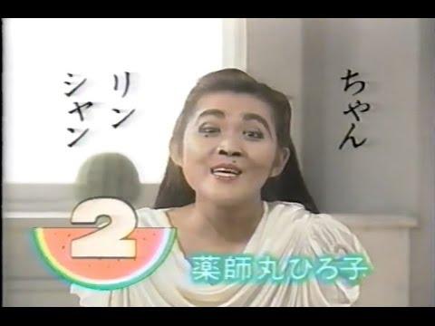 山田邦子、人気凋落の心境を告白「激しいブロック」「しょうがない」