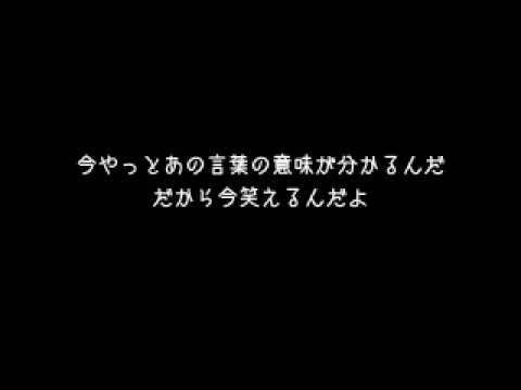 Hi-Standard - Stay Gold【訳詞】 - YouTube