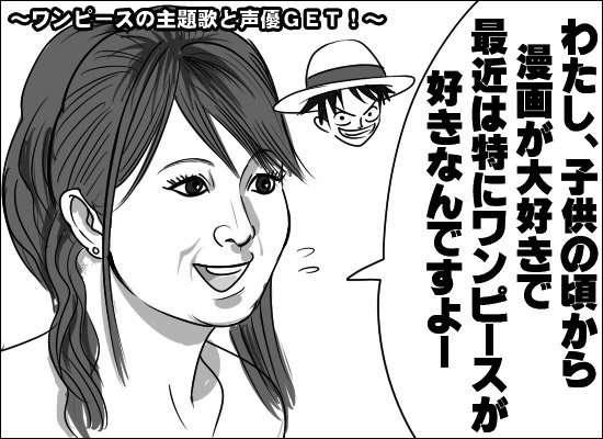 矢口真里 辻希美と高橋愛と新ユニット『脱毛娘。』で女性の美と夢を応援「女性としての夢をつかみたい」