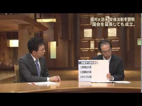 【最後のバトル】ニュースステーション古館vs古賀 VOL2 - YouTube