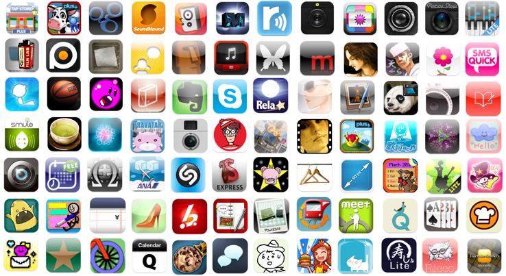 こんなアプリがあるといいな♪