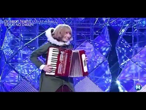 【Mステ】2014年12月26日 SEKAI NO OWARI Dragon Night ミュージックステーション - YouTube