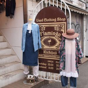古着売るなら、フリマアプリ?古着屋?