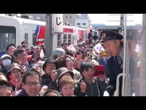 三陸鉄道 北リアス線全線運行再開 - YouTube