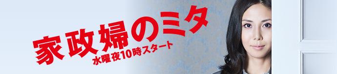 """柴咲コウ『○○妻』最終回が""""酷評祭り""""、まさかの""""オチ""""に「雑すぎる」「遊川脚本は見ない」…視聴率は14.7%"""