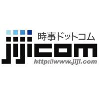 時事ドットコム:ペットボトル詰め水道水、限定発売=大阪市