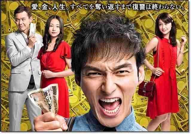 【実況・感想】ドラマ「銭の戦争」第九話