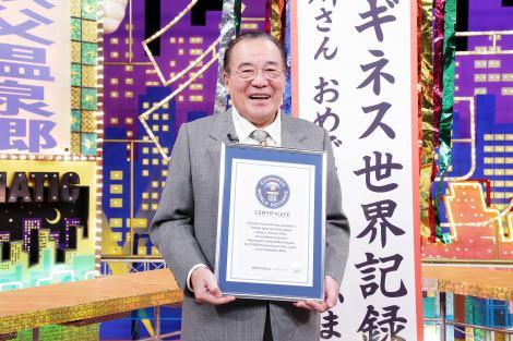 愛川欽也、3月7日放送の「出没!アド街ック天国」に最後の出演 司会20年80歳で降板