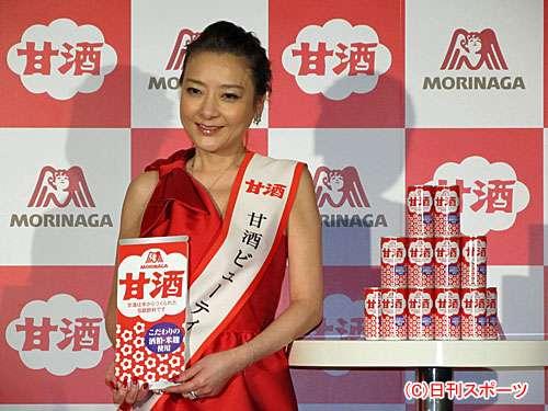 西川史子、高橋ジョージのモラハラ否定「ジョージさんがかわいそう。そういう人じゃない」