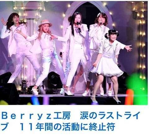 【Berryz工房】石村舞波キテタ━━━(゚∀゚)━━━ !! : ハロプロ×LIFE