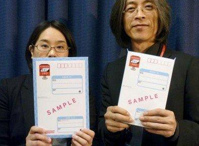 日本郵便が180円の専用封筒で全国配送できるサービス『スマートレター』を発表! メール便の代わりきたあああああああああああ : はちま起稿