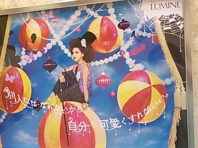 【ルミネ炎上CM】広報へ制作意図を直撃 「働く女性のリアルな日常を切り取り、女性の変わりたい気持ちを応援したかった」