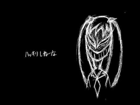 【初音ミク】くたばれPTA【オリジナル曲】 - YouTube