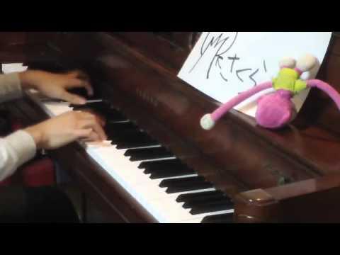 「千本桜」を弾いてみた【ピアノ】 - YouTube