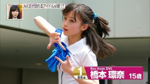AKB48メンバーが最も恐れるアイドルは橋本環奈! 渡辺麻友「勝ち目ない」