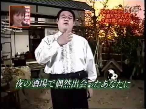 【B RAPハイスクール】夏木マリ夫 よくある話ね、たいくつな話www1119480P - YouTube