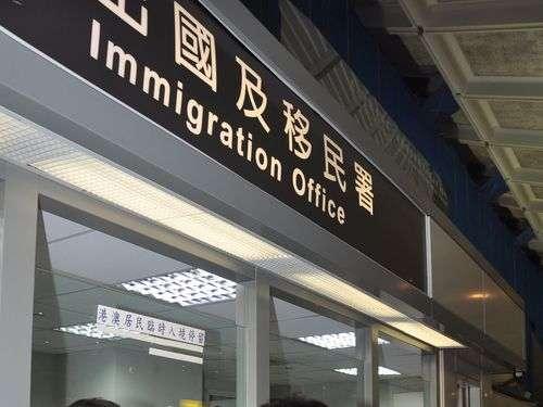酒に酔った韓国人が台湾の空港で職員に暴行 ひざを骨折させる - ライブドアニュース
