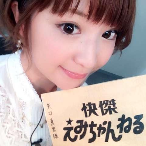 上沼さんに☆|矢口真里オフィシャルブログ 初心者です。 Powered by Ameba