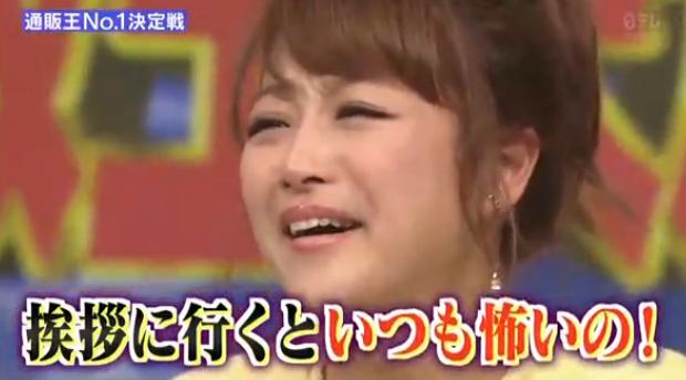 鈴木奈々「嫌いなタレント」磯野貴理子!楽屋に挨拶に行くといつも怖い・・・罰ゲームでむりやり告白