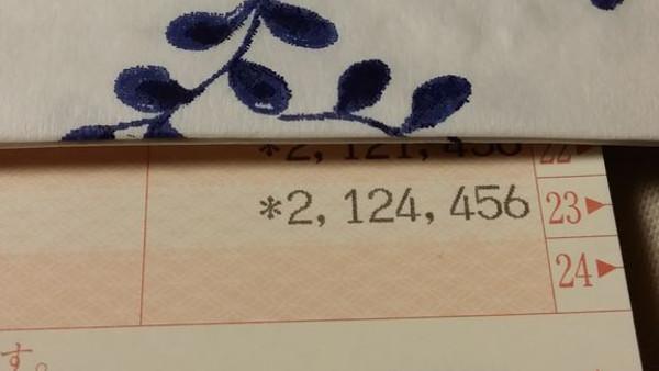 たかじん元弟子の訴訟支援募金が一度終了に、約10日で300名近くから200万円以上が寄せられ「殉愛」への怒り浮き彫りに | B.N.J