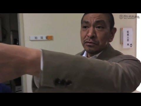 ダウンタウン松本「よしもとでデビューした覚えない」 - YouTube