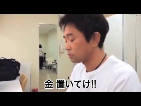 「なんや!」ダウンタウン浜田楽屋に潜入 - YouTube