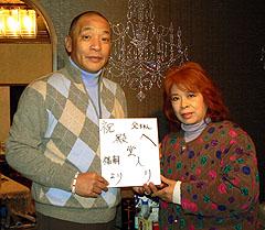 巨人の長野久義がテレ朝下平さやかアナと結婚 12歳年上の姉さん女房「苦しい時期の支えに」