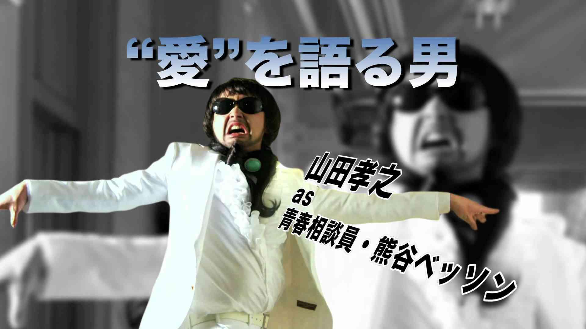 映画『ミロクローゼ』予告編 - YouTube