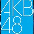AKB48 40thシングル「タイトル未定」劇場盤発売記念大握手会&選抜総選挙投票 内容詳細発表 AKB48 Official Blog 〜1830mから~ powered by アメブロ