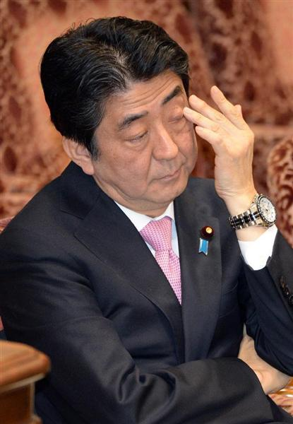 【参院予算委】安倍首相、花粉症撲滅を宣言 自らも花粉症「話をするだけで目がかゆくなる」 - 産経ニュース