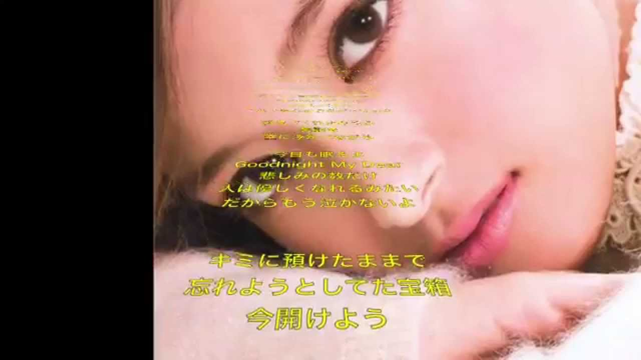 ローラ Memories - YouTube